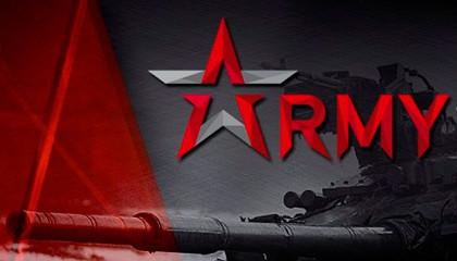 АРМИЯ 2017 - Международный военно-технический форум