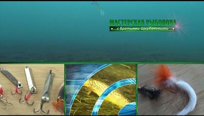 Мастерская рыболова: Ремонт изделий из ПВХ