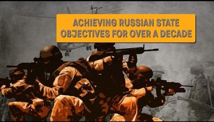 Частные военные компании России (Аналитический обзор)