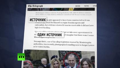 Кремль готовил покушения на премьер-министра Черногории ;)