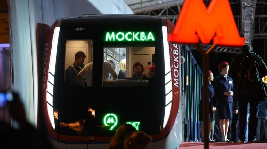 """Поезд """"Москва"""" метро нового поколения."""