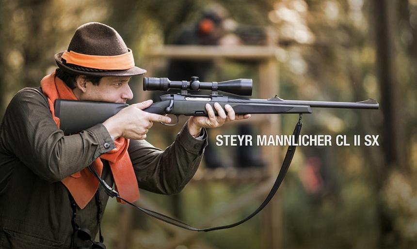 Карабин Steyr Mannligher