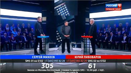 Поединок: Михеев против Пивоварова - 02.03.2017