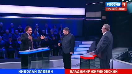 Поединок: Жириновский против Злобина (16.03.2017)