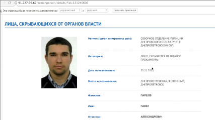 Павел Паршов - убийца Вороненкова