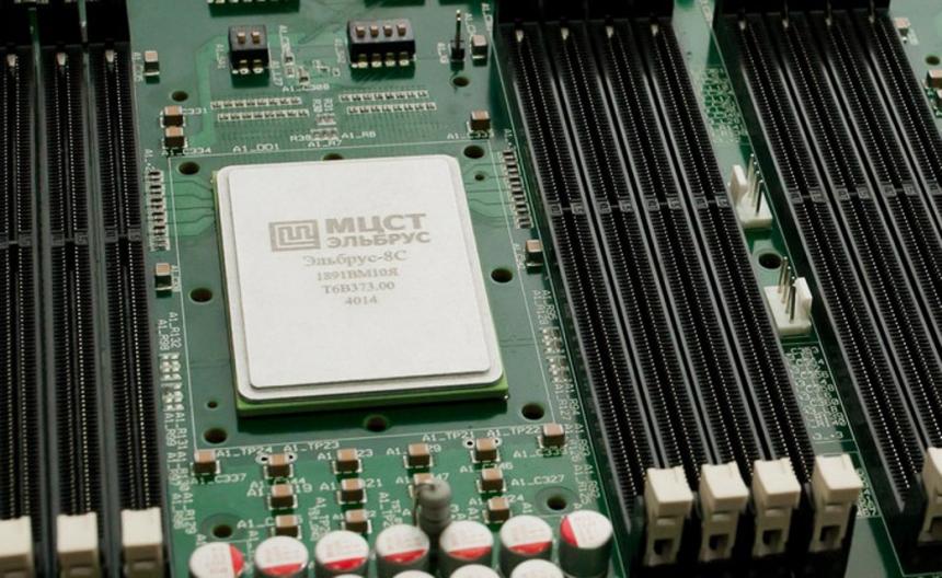 Российский процессор Эльбрус