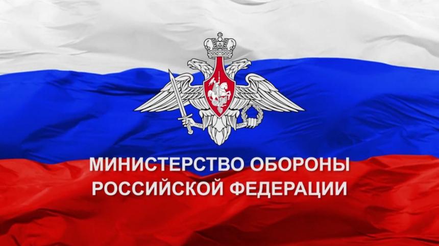 Брифинг НГОУ ГШ ВС РФ генерал-полковника С.Ф. Рудского (03.03.2017)