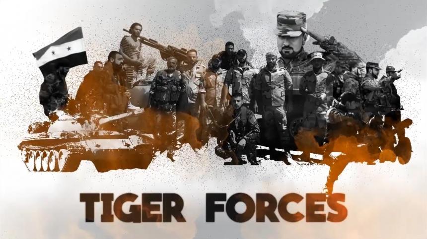 Сирийский армейский - спецназ Силы Тигра