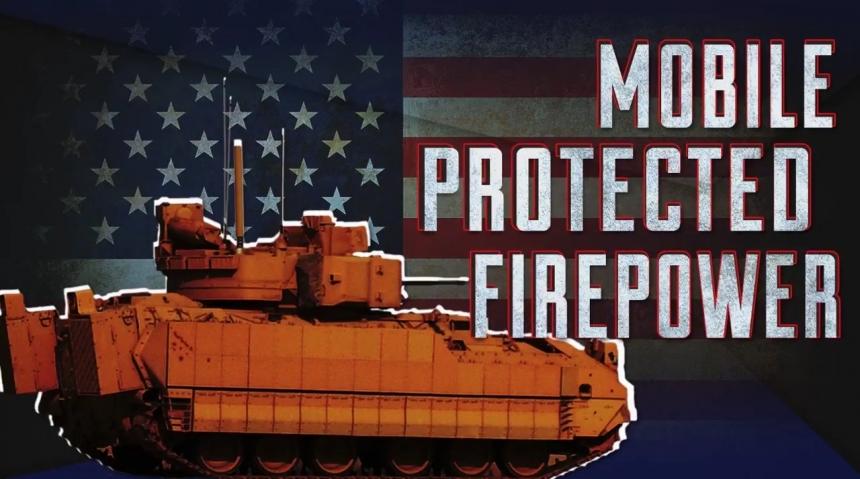 Новая бронетехника американской армии - программа перевооружения.