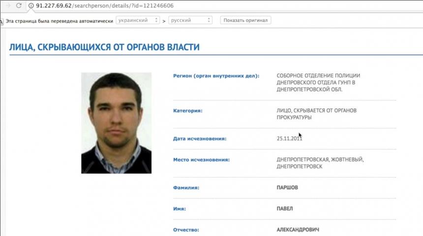 Павел Ершов - убийца Вороненкова