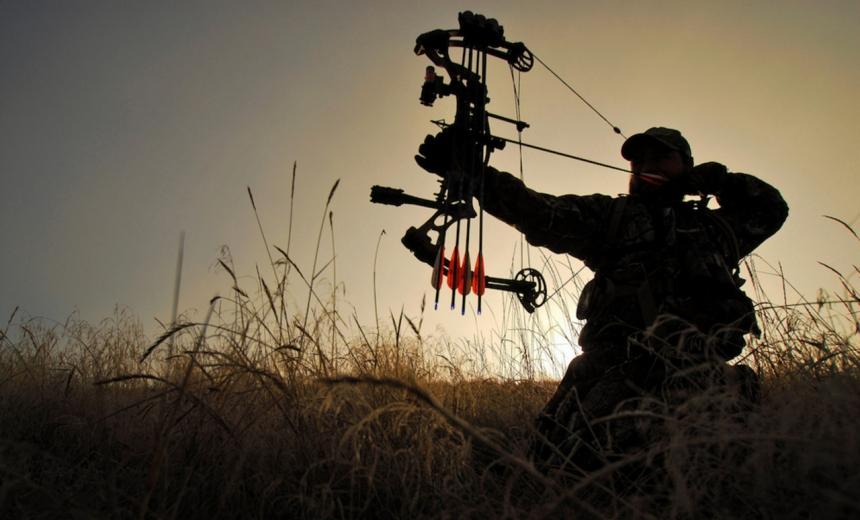 Охота с луком в России 2017