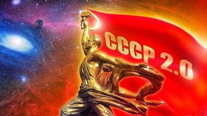 Настоящие Новости России