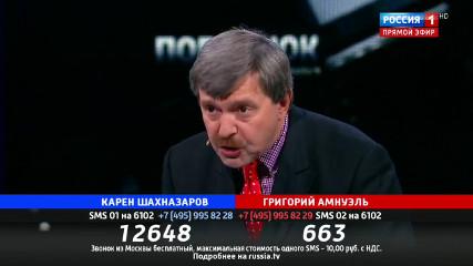 Поединок: Шахназаров против Амнуэля (18.05.2017)