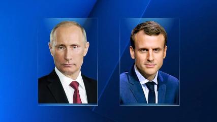 Пресс-конференция Владимира Путина и Эммануэля Макрона