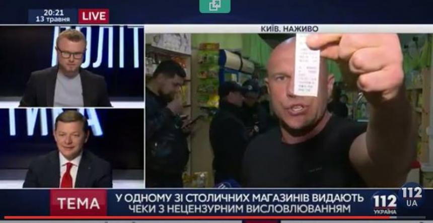 Кива: Порошенко м_дак а Донбасс рулит!