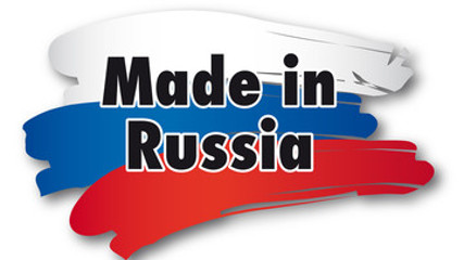 Made in Russia: Бренд России