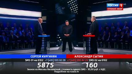 Поединок: Кургинян против русофоба Сытина (01.06.2017)