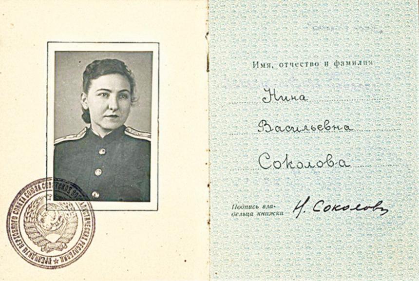Нина Соколова – первая женщина-водолаз