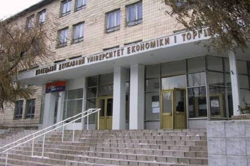 В университете в центре Донецка произошел теракт