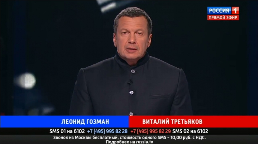 Поединок: Гозман против Третьякова от (29.06.2017)