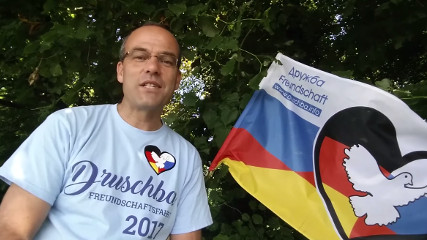 Берлин-Москва 2017 (Автопробег дружбы)