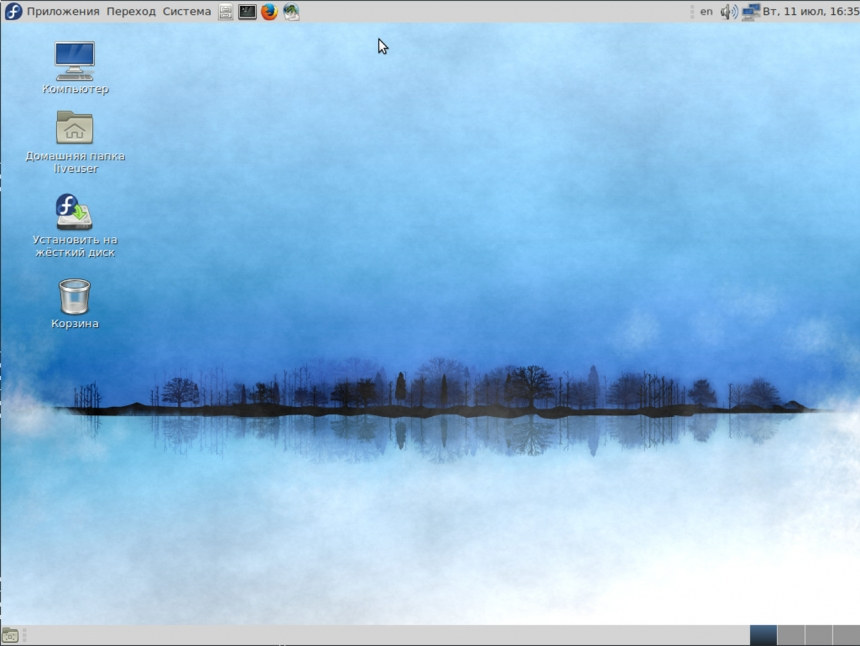 RFRemix 26 основанный на Fedora 26 (Russian Fedora)