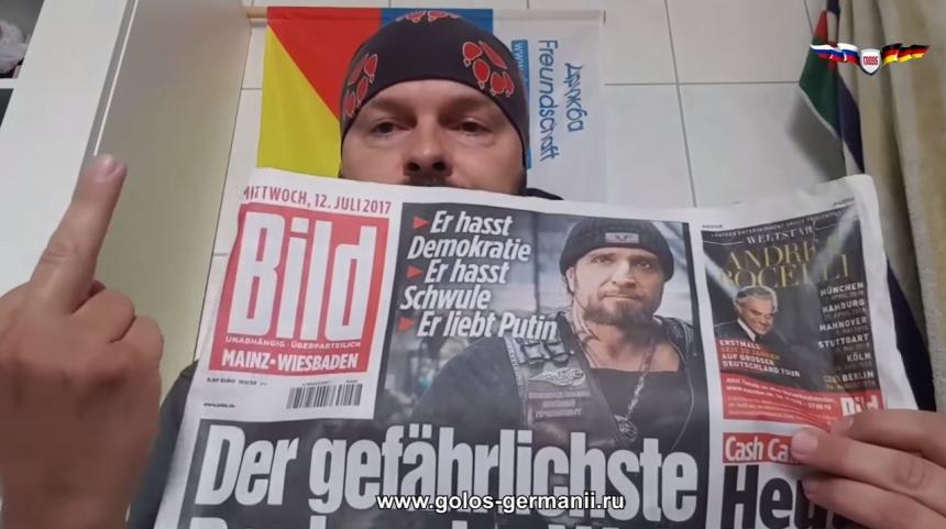 Травля России в немецких СМИ (Рассерженный немец)