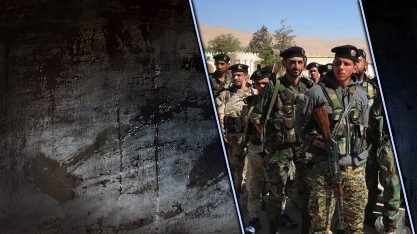 Бригада (Щит Каламуна) на защите границы Сирии