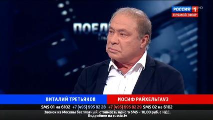 Поединок: Третьяков против Райхельгауз от (31.08.2017)