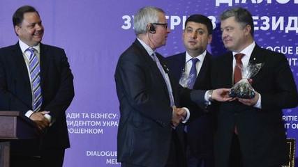 Два пакетика угля для Порошенко и Гройсмана