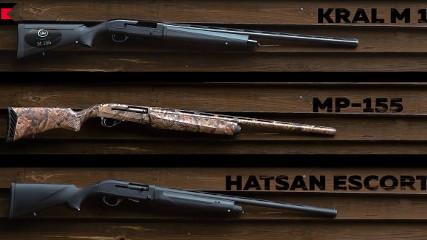 МР-155 против Hatsan Escort и Kral Arms M 155