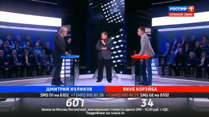 Поединок: Куликов против Корэйба (28.09.2017)