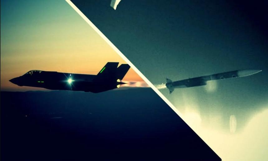 JNAAM - (Воздушный охотник)