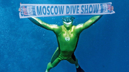Moscow Dive Show 2018
