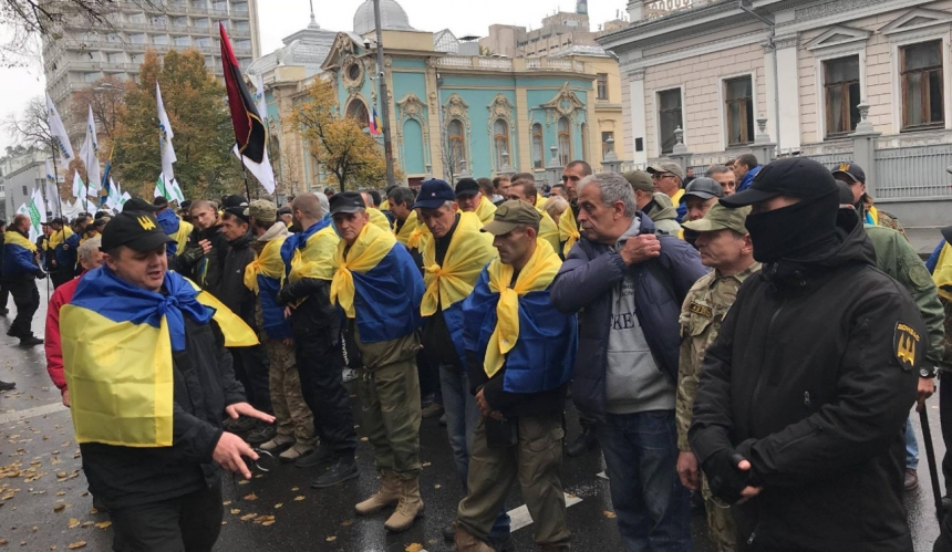 Митинг Саакашвили в Киеве (прямой эфир)