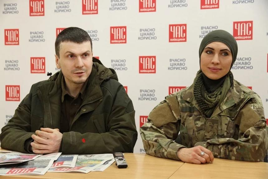 Под Киевом убили Амину Окуеву