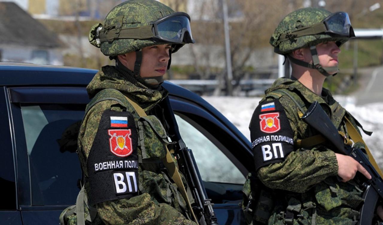 Военная полиция