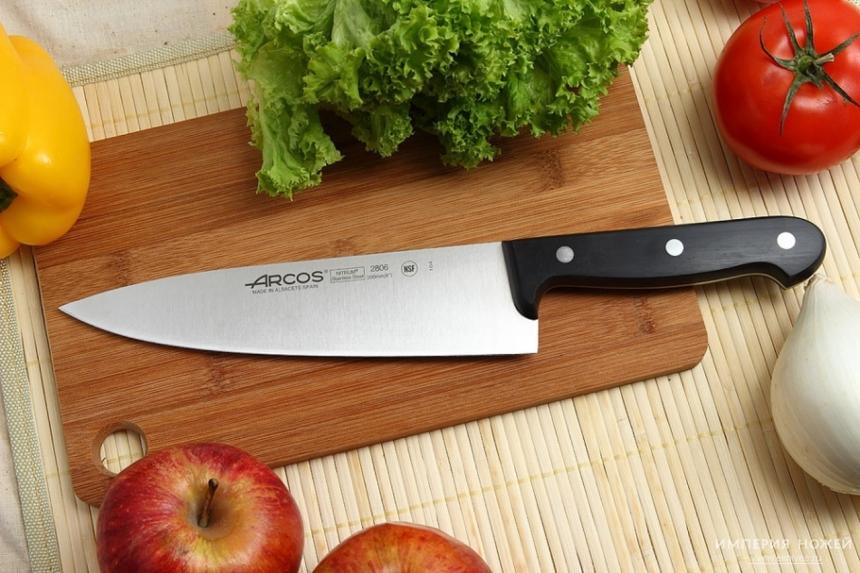 Кухонные поварские ножи из Испании