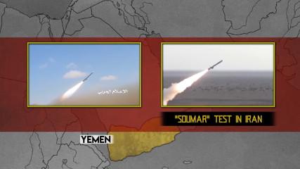 Йеменские хуситы запустили ракету по АЭС в ОАЭ