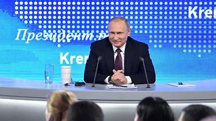 Большая пресс-конференция Путина 2017