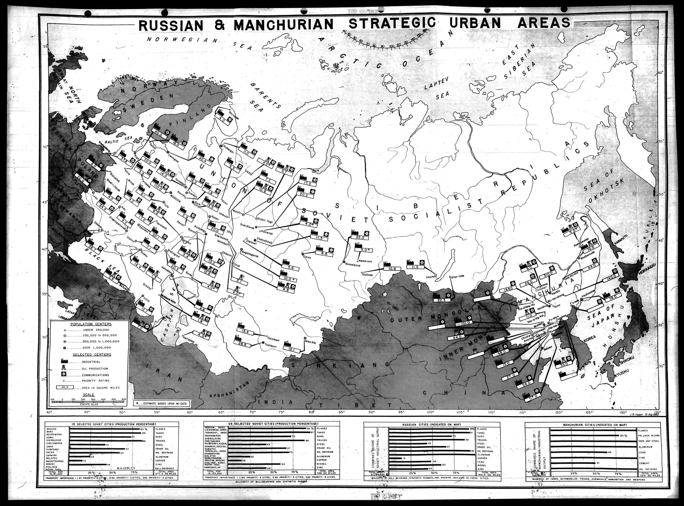 Планы ядерного удара США по территории СССР (Дропшот)