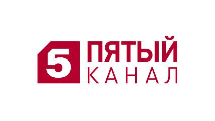 Пятый канал - Смотреть прямой эфир