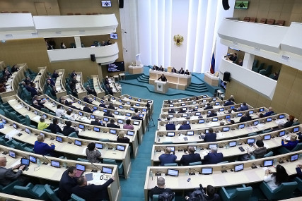 Прямая трансляция заседания Совета Федерации, по защите государственного суверенитета.