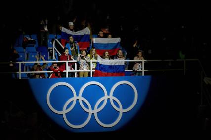 Трансляция: Презентация мужской сборной России на Олимпийские игры 2018