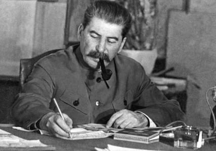 Пролив Сталина