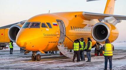 Авиакатастрофа Ан-148 Ra-6170
