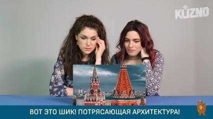 Итальянцы о России (Kuzno)