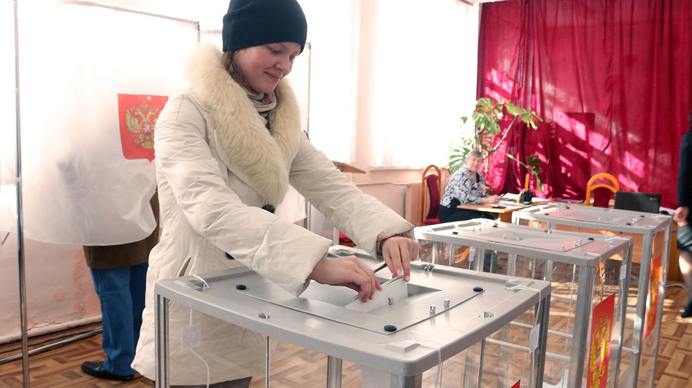 Результаты выборов Президента РФ