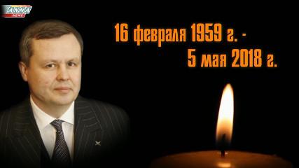 Умер Марат Мусин