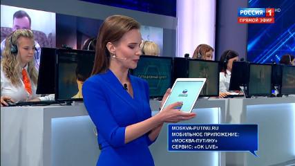 Прямой эфир: Прямая линия с Владимиром Путиным (2018)